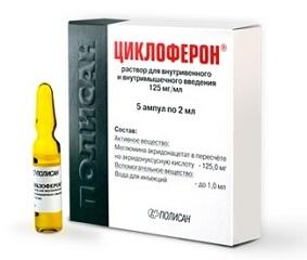 cikloferon-2
