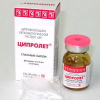 ciprolet-2