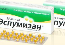 espumizan-2
