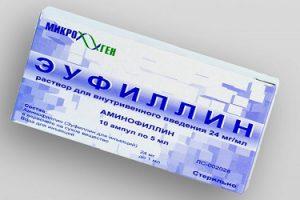 eufillin-instrukciya