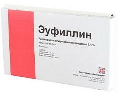eufillin