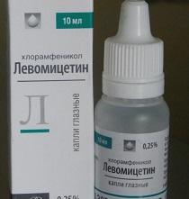 levomicetin-kapli-2