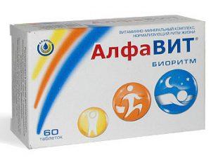alfavit-vitaminy-1