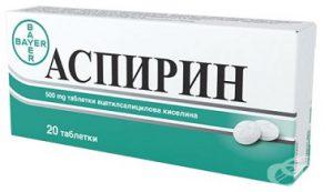 aspirintabletki