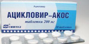 aciklovir-akos