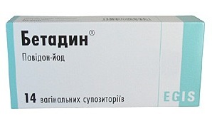 betadin-svechi-1