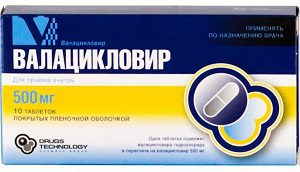 valaciklovir-1