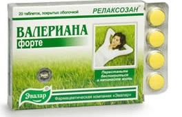 valeriana-v-tabletkax-3