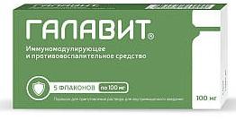 galavit-tabletki