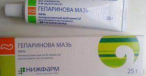 geparinovaya-maz-2