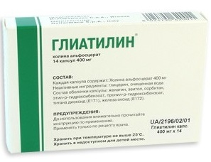 gliatilin-instrukciya