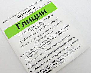 glicin-1
