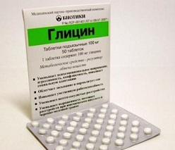 glicin-2