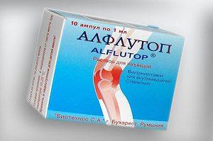 alflutop-rastvor