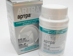 artra-2