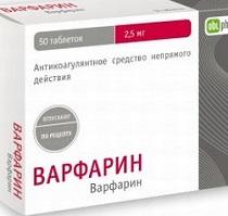 varfarin-1