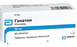 ganaton-tabletki