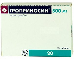 groprinosin-3