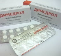 Димедрол таблетки для чего