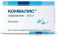 konvalis-tabletki