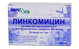 linkomicin