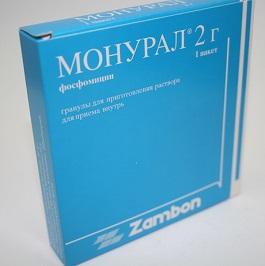 monural-2g