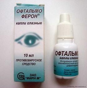 oftalmoferon-kapli