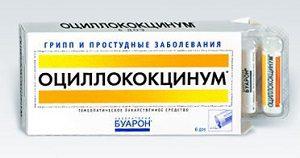 ocillokokcinum-1