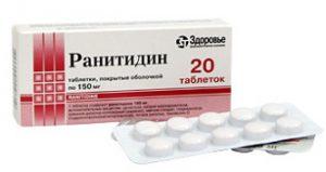 ranitidin-tabletki