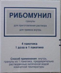 ribomunil-granuly