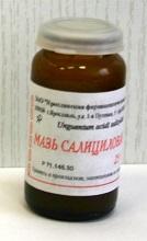 salicilovaya-maz1