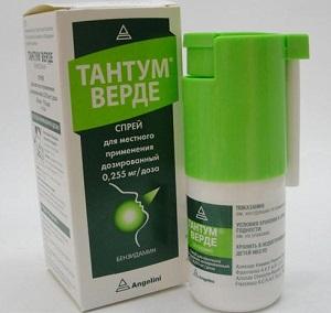tantum-verde
