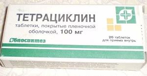 Тетрациклин