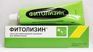 fitolizin-pasta