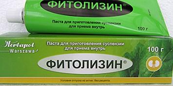 fitolizin