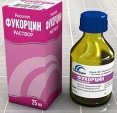 fukorcin-2