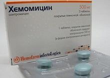 xemomicin-1