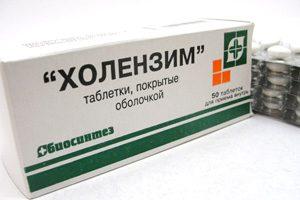 xolenzim-tabletki