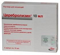 cerebrolizin-10-ml