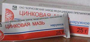 cinkovaya-maz-1