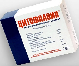 citoflavin-rastvor