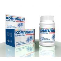 vitaminy-komplivit-kalcij-d3