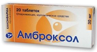 ambroksol-tabletki