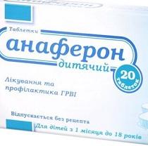 anaferon-detskij-tabletki