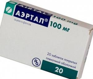 aertal-tabletki
