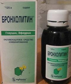 bronxolitin-sirop