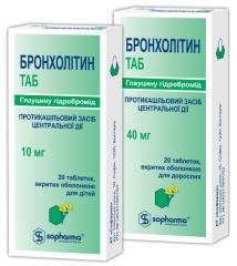 bronxolitin-2