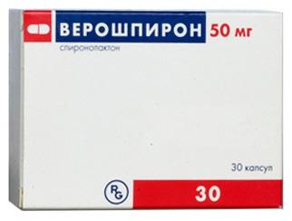 veroshpiron-tabletki