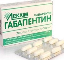 gabapentin-2