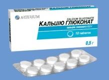 glyukonat-kalciya-1